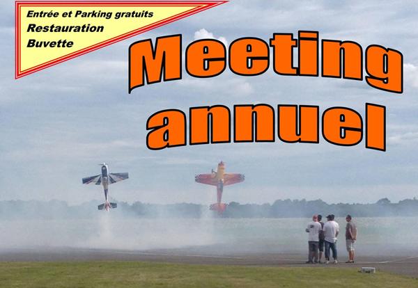 surin_meeting